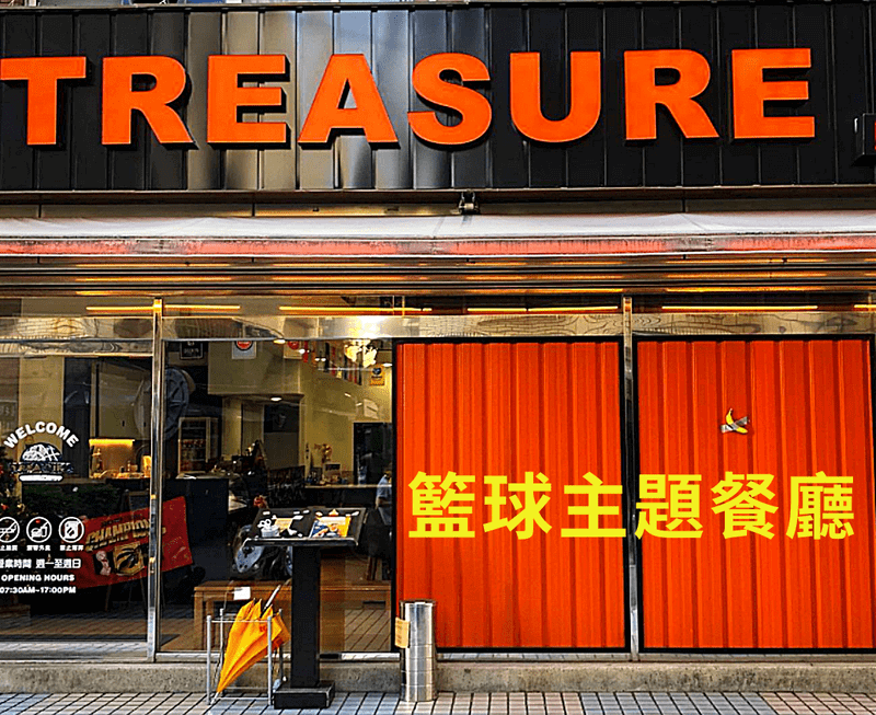 Treasure Burger
