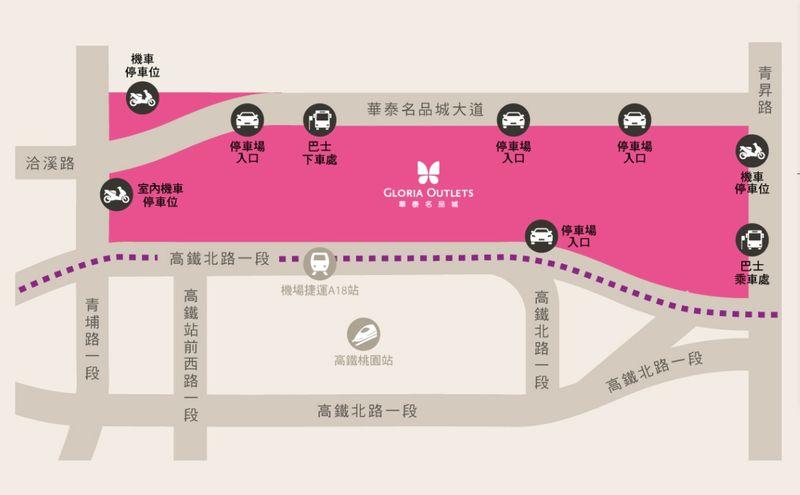 華泰名品城路線圖