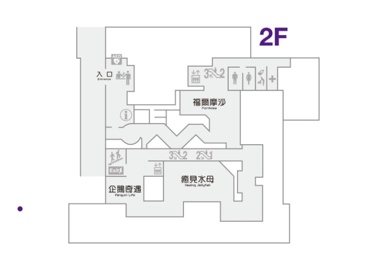 XPARK室內路線圖