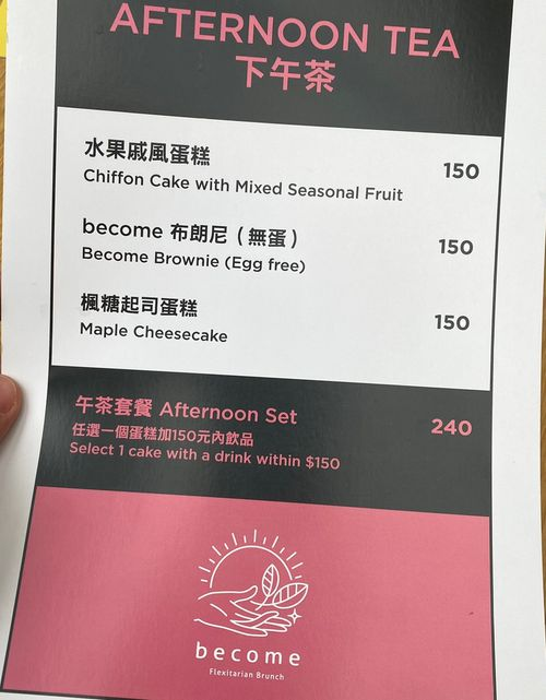 BECOME早午餐 台北玻璃屋餐廳菜單